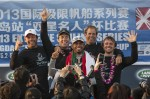 Extreme Sailing Series 2013. Act3. Qingdao. China.