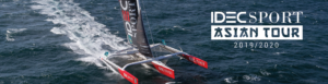 Record La Mauricienne : Francis Joyon rounds the Cape of Good Hope 2 days and 19 hours ahead of the record pace