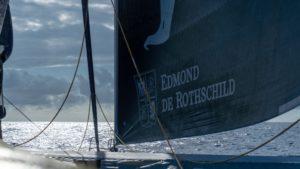 Brest Atlantiques :  Le Maxi Edmond de Rothschild dans le Pot, MACIF plein pot