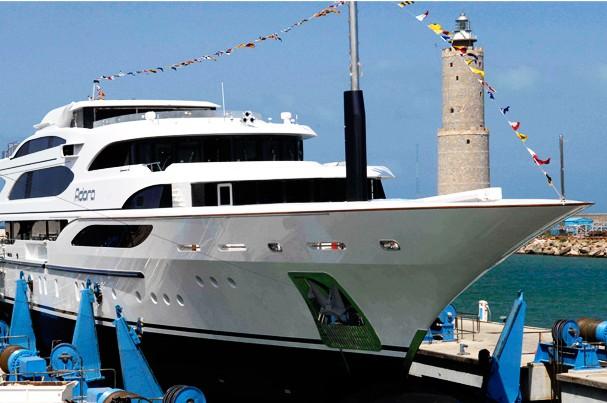 Benetti <strong>Adora</strong> (Motor Yacht)